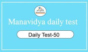 Manavidya daily test