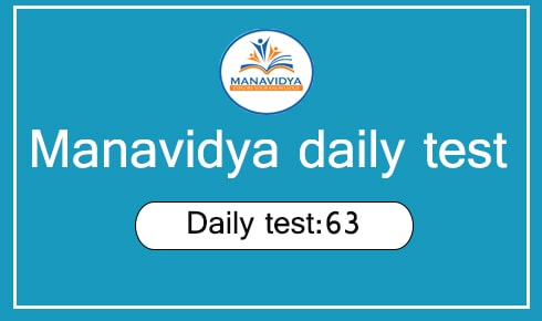 Manavidya daily test63
