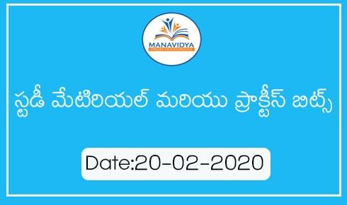 Manavidya study meterial and practice bits in telugu
