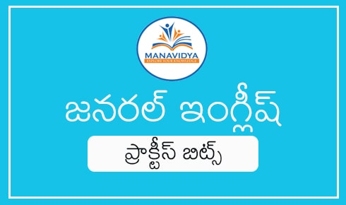 Manavidya geenaral English practice bits in Telugu
