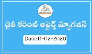 Manavidya daily current affairs magazine in telugu