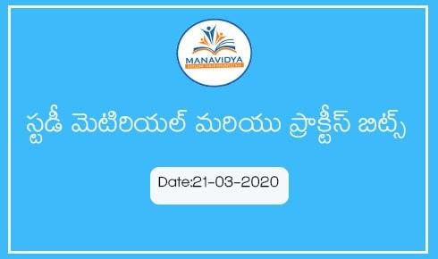 Manavidya daily current affairs in Telugu