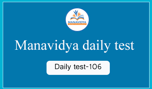Manavidya daily test in Telugu