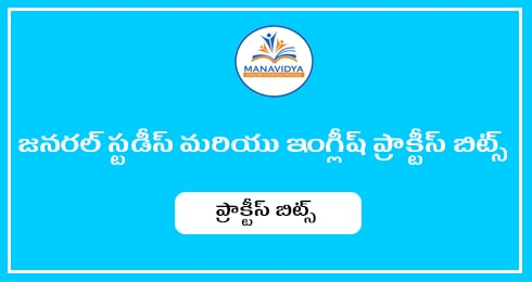 Manavidya english and genera studies practice bits in Telugu