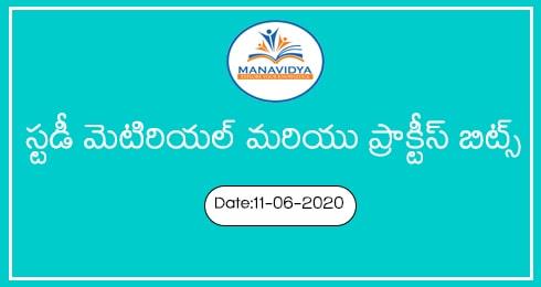 Manavidya study material and practice bits in Telugu