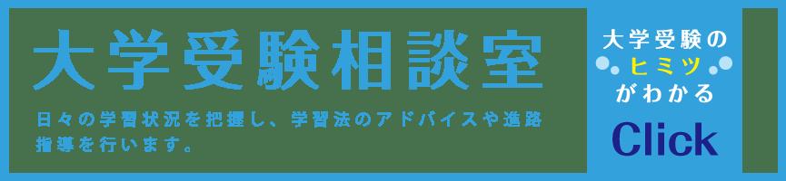 jyuken_guide_ol