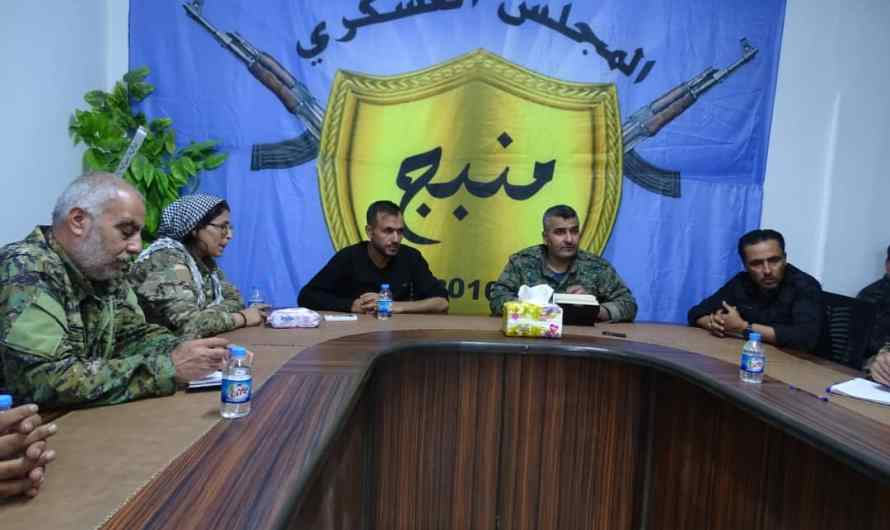 MMC holds emergency meeting with its military leaders and affiliated institutions