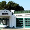 vintage Sinclair Station