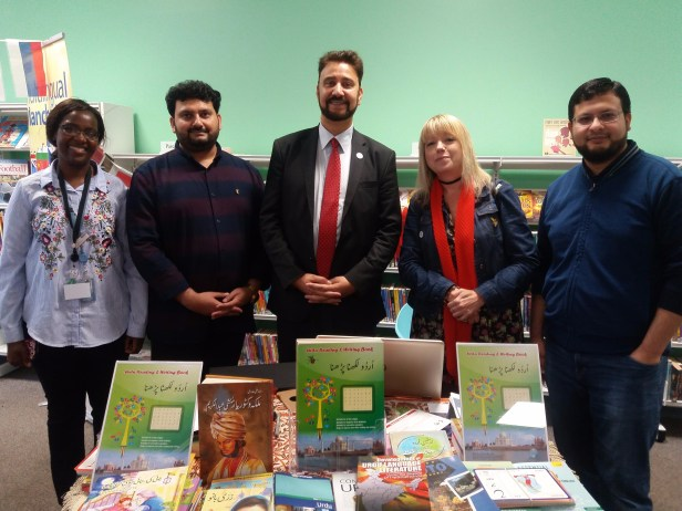 Afzal Khan MP & Cllr Julie Reid