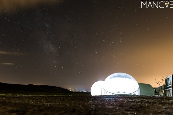 Bubble-Home-Aire-de-Bardenas-Night-Sky