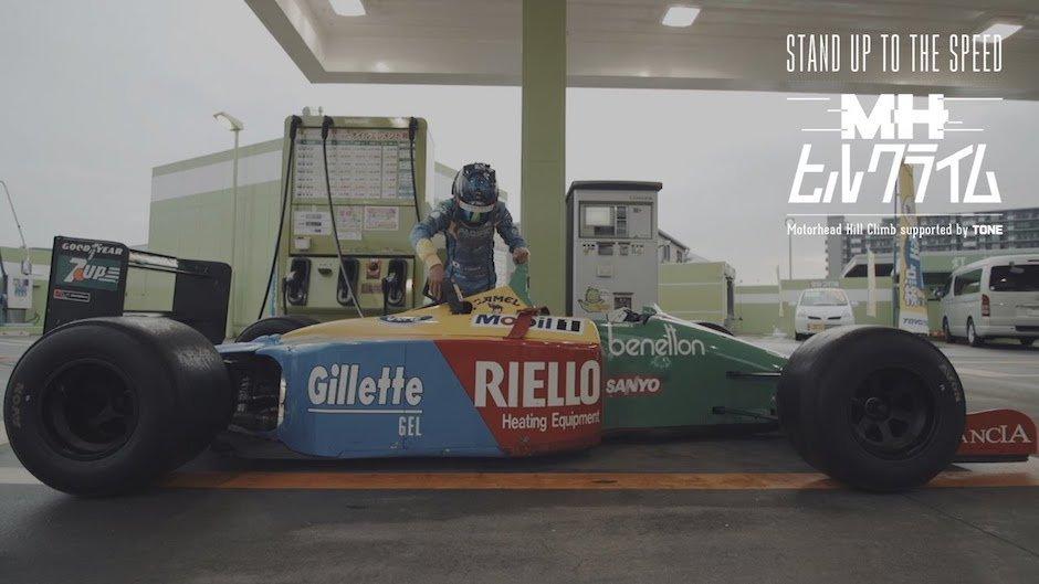 Benetton B188 Hakone Hillclimb Tankstelle Formel 1 Rennwagen Japan Luke Huxham