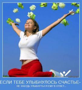 1321556657_motivator-28683