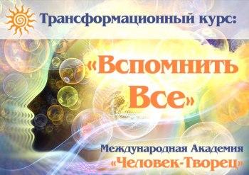 banner-kurs-ak