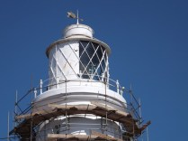 Lighthouse scaffolding