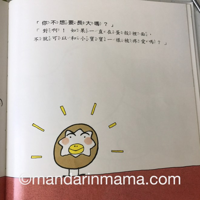 minute reviews archives mandarin mama sample pages