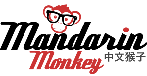 mandarin monkey