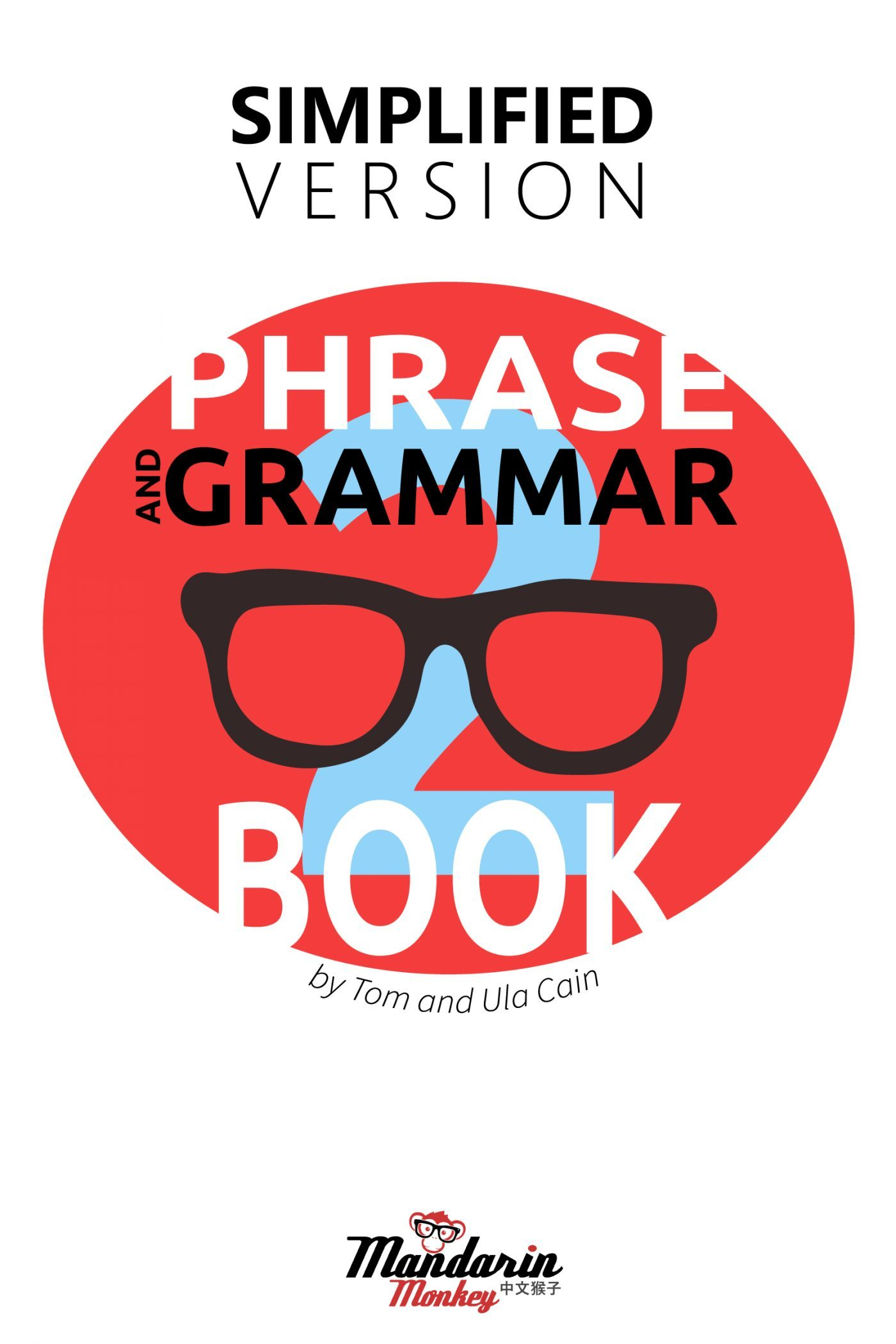 Phrases & Grammar 2 - SIMPLIFIED Version