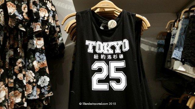 Bilingual Chinese English Tshirt a