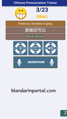 Chinese Pronunciation Trainer b