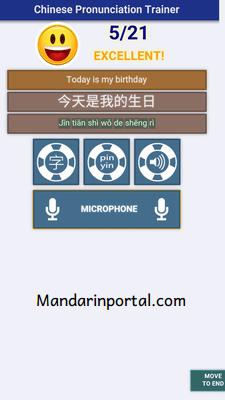 Chinese Pronunciation Trainer c