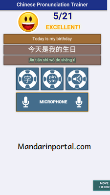 Chinese Pronunciation Trainer c