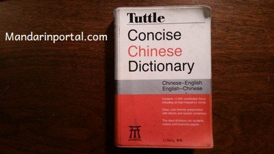 Tuttle Concise Chinese Dictionary a