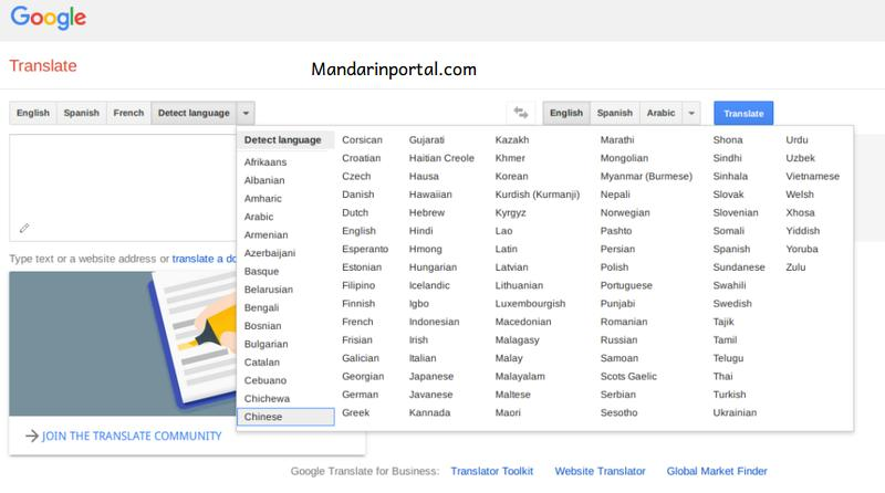 google_translate_choose_chinese