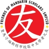 Friends of Mandarin Scholars