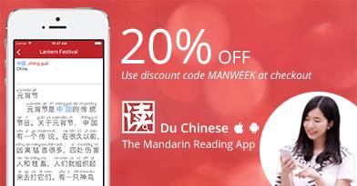 mandarin-weekly