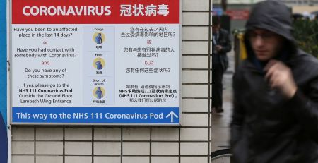 Coronavirus - 55 people have now died in UK after testing positive for COVID-19 - The Mandatory Training Group UK