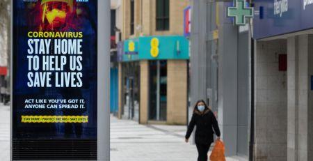 Coronavirus - UK lockdown extended for at least three more weeks - The Mandatory Training Group UK -
