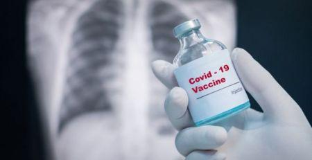 UK to test inhaled vaccines - The Mandatory Training Group UK -