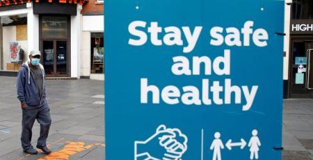 Coronavirus UK cases up more than 17,000 in 24 hours - The Mandatory Training Group UK -