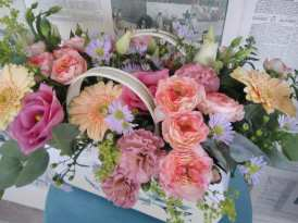 Mother's Day Jardin Tin Handbag