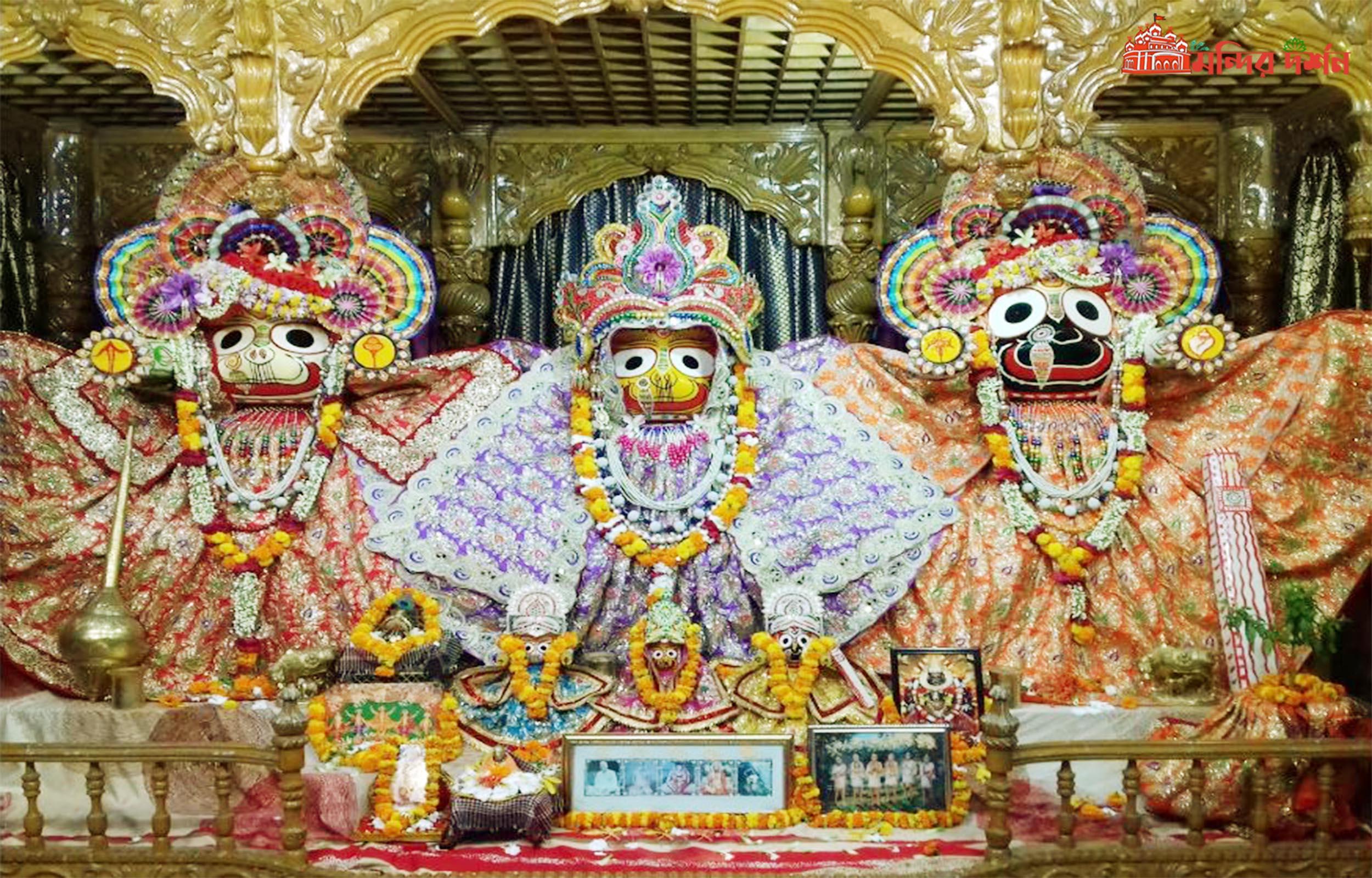জগন্নাথ মন্দির বা সতেরো রত্ন মন্দির