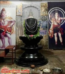 Puthia Shiv