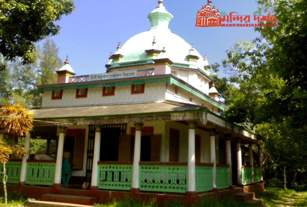 Taracharan ashram