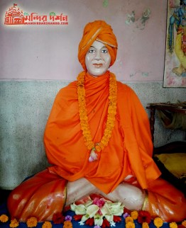 Yogaahsrom swami tarananda mohakali 1