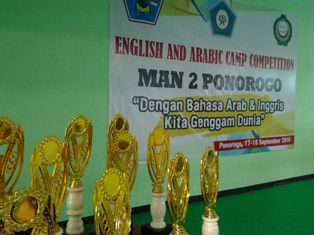 English and Arabic Camp Competition
