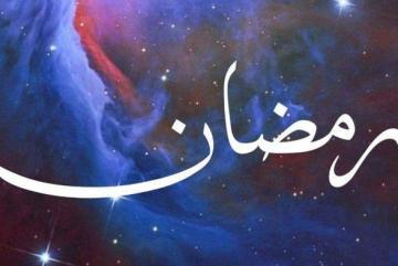Giat Ramadhan MAN 2 Ponorogo