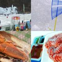 【韓國冬天】京畿道清平冰上釣魚|即釣即食