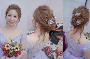 屏東新秘推薦│人氣紫色浪漫新娘造型來襲啦!!│最夯乾燥花造型