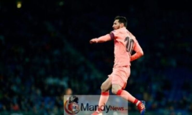 8518649_messigetafejan20191000x600_jpeg167259f64401bdbd294fdd43f9a8c18e50048141 Messi Reveals His Favourite Goal In His Entire Career