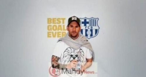 Messi-best-goal Best Goal Ever In History Of Barca: Messi's Goal Against Getafe