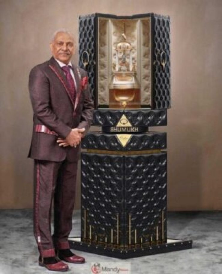 world-most-expensive-perfume-1-832x1024 World Most Expensive Perfume, SHUMUKH Being Sold For $1.295 Million
