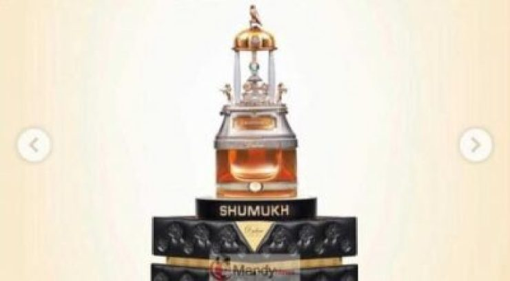 world-most-expensive-perfume-2-1024x566 World Most Expensive Perfume, SHUMUKH Being Sold For $1.295 Million