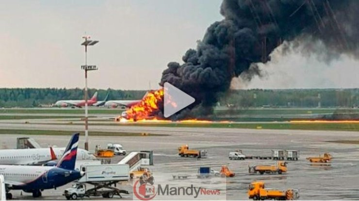 Screenshot_14 41 Killed After Russian Airplane Catches Fire (Photos,Video)