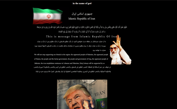 275393fdabc18e4972d62fd8a521601e1488155316 - Iran Hacks Us Government Website Warning 'This Is Just The Beginning'