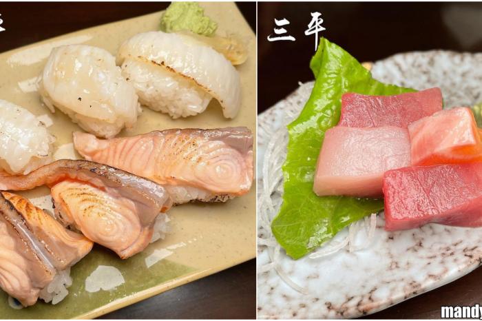 【三平日本料理】高雄前鎮區充滿台味的日本料理,用料很實在!炙燒鮭魚、炙燒比目魚壽司,炒意麵料多豐富!