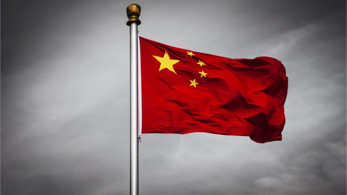 Documento muestra a los mineros de Bitcoin específicos de Xinjiang a los que se les ordenó cerrar